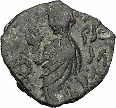 ARETAS IV & SHAQUILATH Arab Kingdom of Nabataea PETRA Ancient Greek Coin i46923