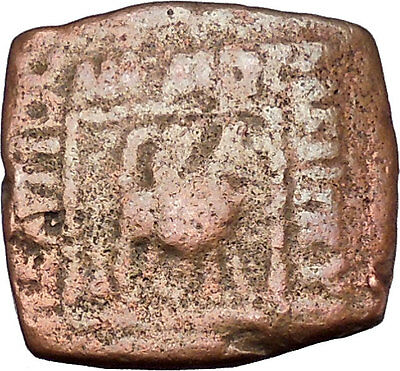 VONONID Dynasty Spalahores 85BC Indo Skythian Ancient India Greek Coin i47074