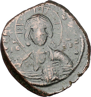 JESUS CHRIST Class A2 Anonymous Ancient 1028AD Byzantine Follis Coin i47362