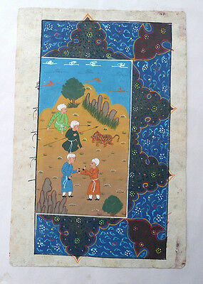 Antique Persian Hand Painted Miniature Islamic Illustration Script Tiger Hunt