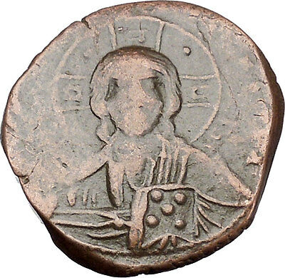 JESUS CHRIST Class B Anonymous Ancient 1028AD Byzantine Follis Coin CROSS i47370