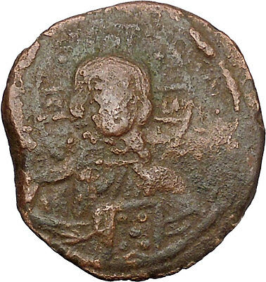 JESUS CHRIST Class B Anonymous Ancient 1028AD Byzantine Follis Coin CROSS i47374