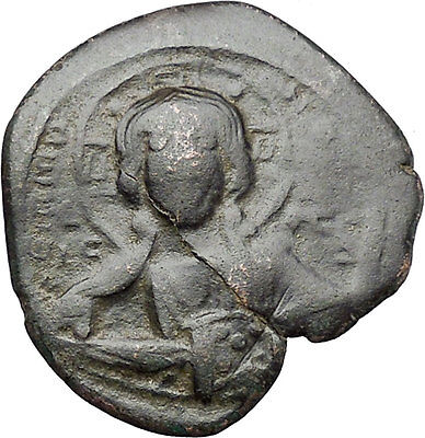 JESUS CHRIST Class B Anonymous Ancient 1028AD Byzantine Follis Coin CROSS i47457