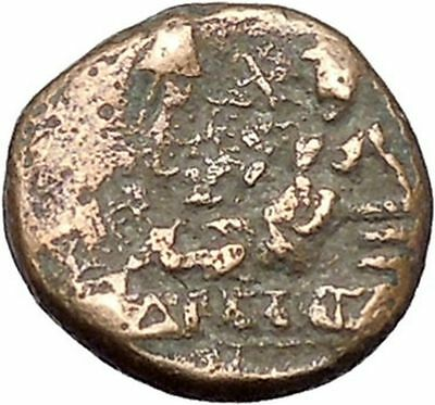 ODESSOS in THRACE 281BC Great God Derzelas & Apollo Ancient Greek Coin i47570