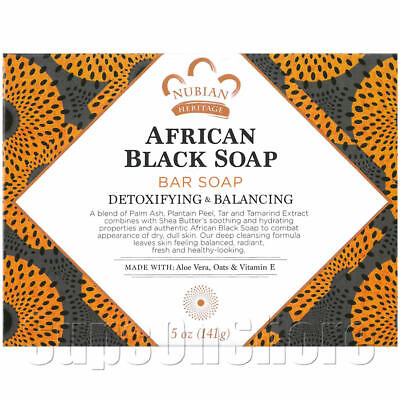 Nubian Heritage - African Black Soap (With Oats, Aloe & Vitamin E) - 141g