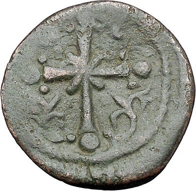 JESUS CHRIST Class I Anonymous Ancient 1078AD Byzantine Follis Coin CROSS i47698