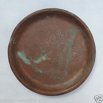 Antique Hand Made Jewish Copper Passover Plate, Heavy Patina. Judaica.