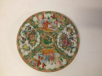 Antique Chinese Qing Dynasty / Republic Period Famille Rose Porcelain Plate