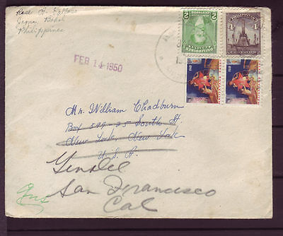 Philippines Pilipinas 1950 cover poster stamp seal tied vignette 1949 Christmas