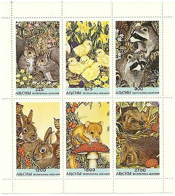 Abkhazia Stamps 1995 Animals and mushrooms sheet with 6 stamps / MNH