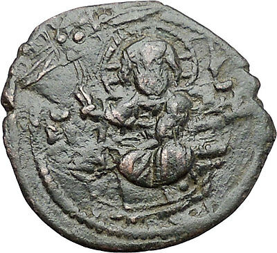 JESUS CHRIST Class F Anonymous Ancient 1059AD Byzantine Follis Coin i48094