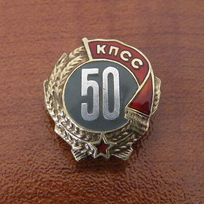 50 YEARS OF STAY IN THE CPSU KPSS PARTY BADGE RUSSIAN SOVIET USSR ORDER MEDAL
