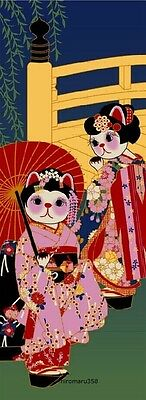 Japan/Japanese Tenugui Cotton Fabric Maneki Neko Maiko San Style