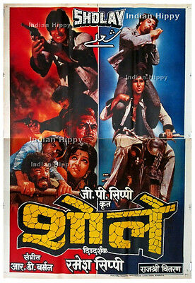 *Sholay 1975* original old vintage Bollywood movie poster from India *TWO SHEET*