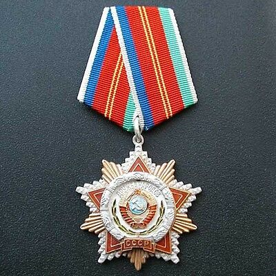 "SOVIET RUSSIAN ORDER MEDAL ""AWARD OF FRIENDSHIP OF THE PEOPLE"" USSR"