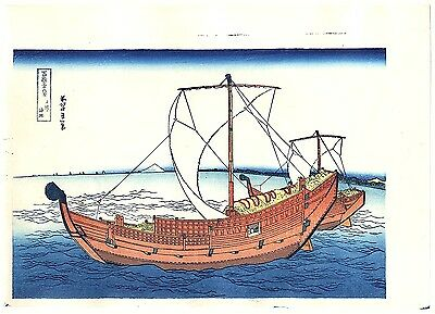 Antique Japanese Woodblock Print-Wooden Boat,36 Views of Mt Fuji,Hokusai