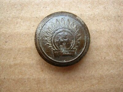 Vintage latvian military button Latvia
