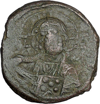 JESUS CHRIST Class E Anonymous Ancient 1059AD Byzantine Follis Coin i48443