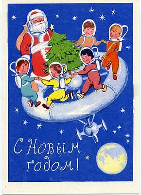 1962 Very rare Happy new Year by Lerner Space propaganda Russian Soviet postcard