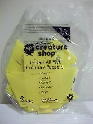 NEW CREATURE SHOP Chick Fil A TOY CUBE 2 2012
