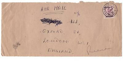 shop1236 Kuwait cover to England