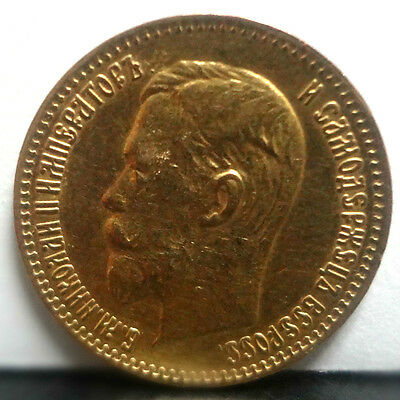 1904 Russia AP 5 Roubles Gold Coin Nicholas II