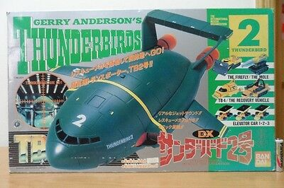 Rare Japan Bandai Big Scale DX Gerry Anderson Thunderbirds 2 TB2 With 7 cars