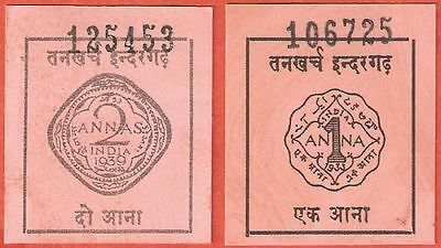 RARE INDIA PRINCELY STATE INDERGARH 1A & 2A 2 DIF CASH COUPON FREE SHIPPING