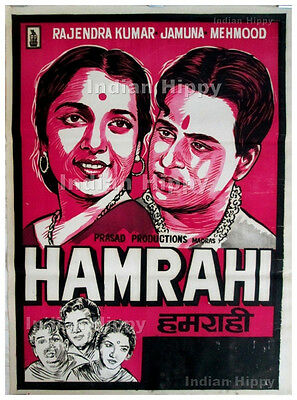*Hamrahi 1963* original old vintage hand drawn Bollywood movie poster from India