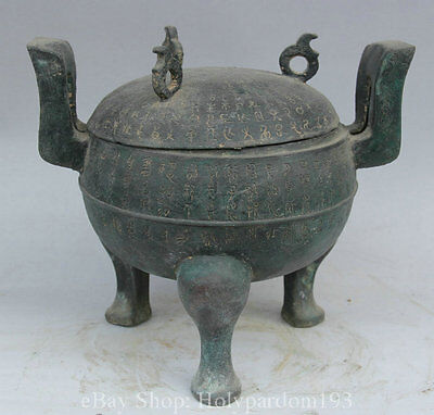 """12"""" Old Chinese Dynasty Palace Bronze 3 Foot Word Water Wine Food Pot Jar Crock"""