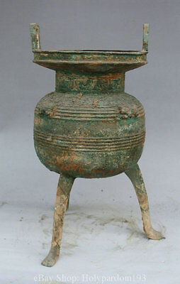 """15"""" Old China Chinese Dynasty Palace Bronze 3 Foot Incense Burner Censer"""