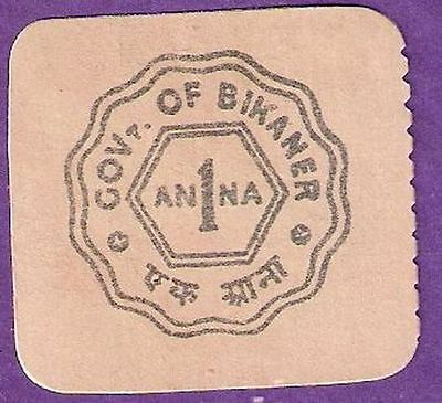 VERY RARE INDIA PRINCELY STATE BIKANER 1 ANNA CASH COUPON FREE SHIPPING
