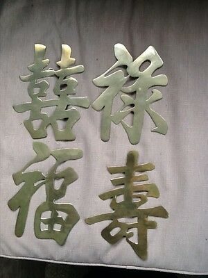 4 SOLID BRASS VINTAGE ASIAN SYMBOLS WALL HANGINGS TAIWAN