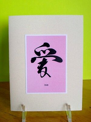 LOVE Chinese Callighaphy ASIAN ORIENTAL GREETING CARDS handmade any occasion box
