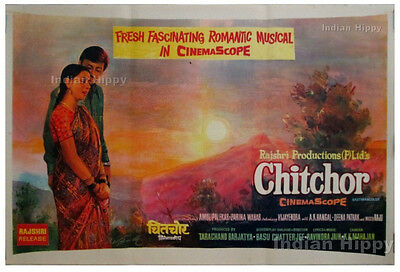 Chitchor 1976 rare original old vintage Hindi Bollywood movie poster from India!