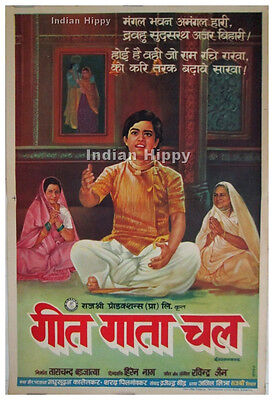 Geet Gaata Chal 1975 rare original old vintage Bollywood movie poster from India