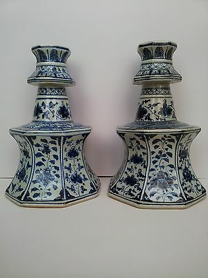 Pair of Chinese blue and white Bell shaped Vases