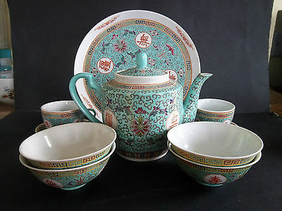 CHINESE TEASET ON TRAY