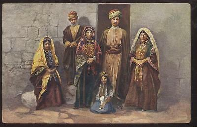 Postcard RAMALLAH,EGYPT  Peasant Family in Native Costume view 1907?