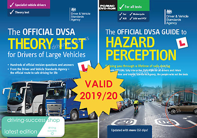 2019 - LGV/PCV Large Goods Theory Test Book & Hazard Perception DVD-ROM