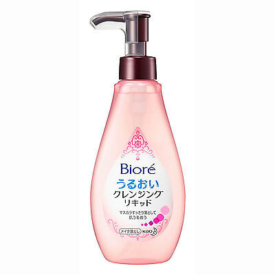 Biore Kao Make-up Remover Moisture Cleansing Liquid 230ml Worldwide From Japan