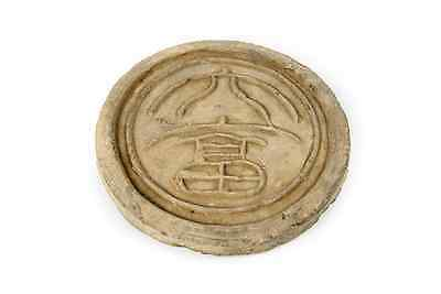 "Ancient Antique Chinese Fine Terracotta Tang Dynasty medallion stamp disc 6"" dia"