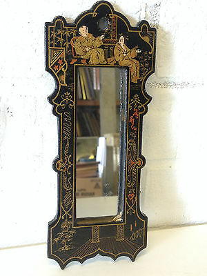 Antique Japanese Possibly Meiji Period Small Lacquered Mirror w Man & Woman Dec.