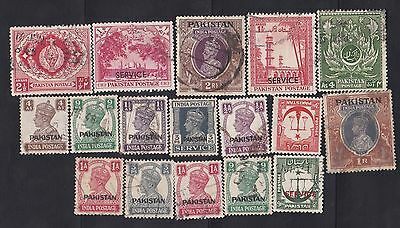 British Colonies Pakistan Lot Of Old Stamps