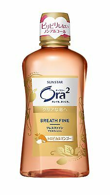 SUNSTAR Ora2 Breath Fine mouthwash tropical mango 460mL JAPAN