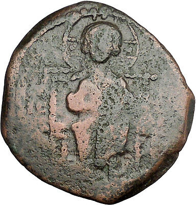 JESUS CHRIST Class D Anonymous Ancient 1042AD Byzantine Follis Coin  i50117