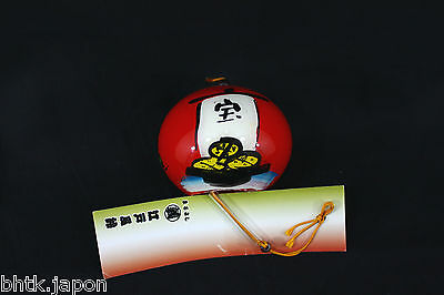 風鈴 FURIN  - Verre soufflé - Fait main - Made in Japan - Import Japon