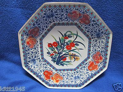 JAPANESE CHINESE ASIAN CERAMIC POTTERY LARGE 8 SIDED SERVING BOWL DISH ROOSTER