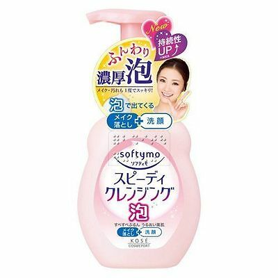 Kose Cleansing Foam Softymo Speedy Makeup Remover 200mL Bubble Type from JAPAN
