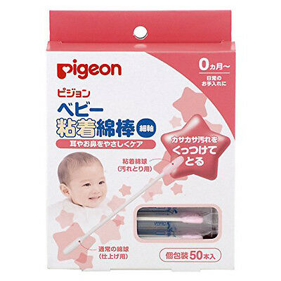 Pigeon adhesive Cotton swab for Baby (thin shaft type) 50 pieces from JAPAN